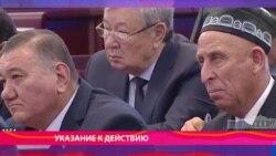 Азия: 500 уволенных по слову Мирзиёева