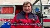 """Врачи украинской """"скорой"""" рассказывают и показывают, в каких условиях работают"""