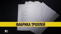 """""""Гора родила мышь"""" или """"шок"""". СМИ России и США обсуждают обвинения во вмешательстве в выборы"""
