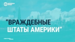 ГосСМИ России заявляют, что США ведут информационную войну