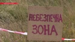 Техногенное землетрясение: в Украине ушел под землю участок размером в 9 футбольных полей