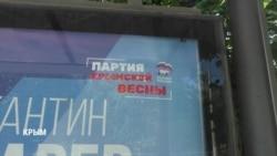 Выборы в Крыму без героев аннексии: кто баллотировался в Госдуму на аннексированном полуострове