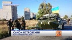 На танковых колоннах в Донецке - маркировка РЖД