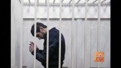 Заур Дадаев признал причастность к убийству Немцова