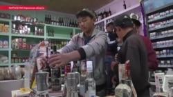 """Водка - зло! Кто и какими методами внедряет """"сухой закон"""" в Кыргызстане"""
