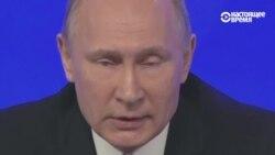 """Путин об Олеге Сенцове: """"Его отпустить только за то, что он режиссер?"""""""