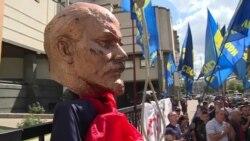 """В Украине Конституционный суд рассматривает легитимность закона """"Об очищении власти"""""""