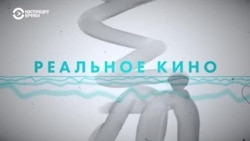 Признаки жизни: На протесте. Хабаровск