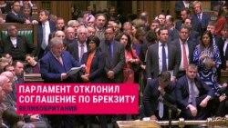 Как проходило голосование по соглашению Терезы Мэй по брекзиту
