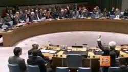 Совет Безопасности ООН поддержал новые Минские соглашения