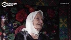 Баба Валя – последняя жительница деревни под Томском