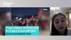 Беларусь: забастовки и рассказы задержанных. Спецэфир. Часть 1