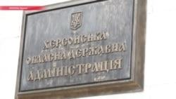Обучение в школах Херсонской области полностью переведут на украинский язык