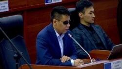 В Кыргызстане хотят обязать некоммерческие организации отчитываться о полученных деньгах