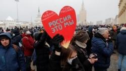 Навальный. Протесты 31 января. Часть 4