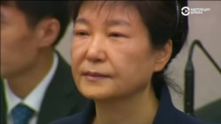 Обвинение потребовало 30 лет тюрьмы для бывшего президента Южной Кореи