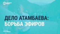 Как телеканалы Кыргызстана освещали арест Атамбаева