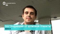 Житель Минска пострадал от взрыва светошумовой гранаты: ему ампутировали часть стопы