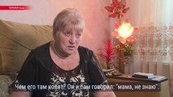 Мать украинского политзаключенного Клыха рассказала, что знает о сыне