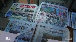 Коррупция Биби: Нетаньяху обвиняют в растратах и давлении на СМИ
