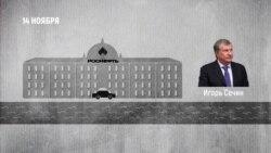 """Как """"брали"""" Улюкаева, и почему экс-министра хотят судить в закрытом режиме"""