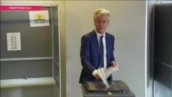 Нидерланды голосуют на парламентстких выборах