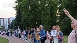 """14-километровая """"цепь солидарности"""" в Минске: как это было"""