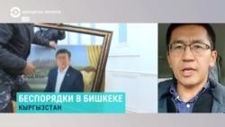 Политолог Эмиль Джураев – о возможных сценариях развития ситуации в Кыргызстане