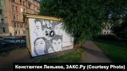 Баннер с лицами убитых общественных деятелей в Санкт-Петербурге