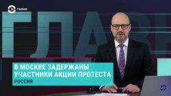 Главное: конвейер судов над сторонниками Навального
