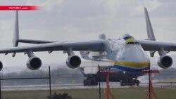 Украина назначила представителя для участия в расследовании катастрофы Ан-148