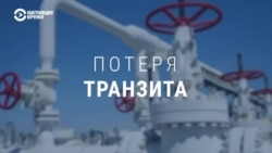 """Что потеряет Украина из-за """"Северного потока – 2"""""""