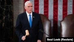Вице-президент США Майк Пенс председательствует на совместном заседании Палаты представителей и Сената