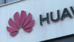 Указ о Huawei: какое телеком-оборудование Трамп запретил использовать в США