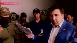 Почему громят команду Саакашвили, и при чем тут новая украинская партия?