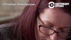 30 мая – день борьбы с рассеянным склерозом