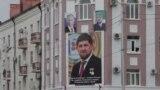 """""""Это очередное пробитие дна"""": новые задержания ЛГБТ в Чечне комментируют правозащитники и знакомые с ситуацией"""