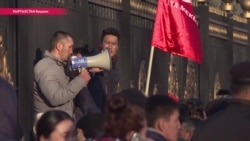 В Бишкеке прошла акция протеста против ареста лидера оппозиции Текебаева
