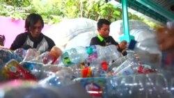 Проездной в обмен на пластиковые бутылки