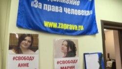 Почему фондам Пономарева отказали в президентских грантах