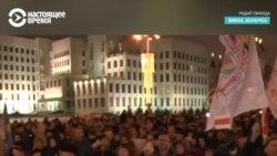 В Минске новые протесты против интеграции с Россией