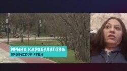 """""""Как я еще могу себя защитить?"""" Прикованная к постели москвичка судит московских чиновников"""