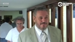 Сын Кастро покончил жизнь самоубийством
