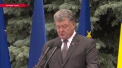 На Порошенко подали в суд из-за назначения аудитора НАБУ