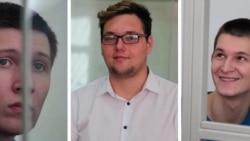 Почему Ян Сидоров и Владислав Мордасов вышли на пикет и за что их осудили