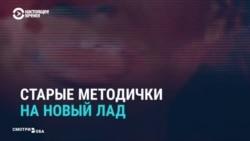 Язык советской пропаганды в современных российских нарративах