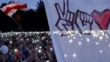 Митинг Тихановской в Минске. Спецэфир