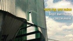 """""""Железный треугольник"""": район, которого официально в Нью-Йорке нет"""