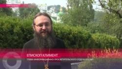 """Представитель УПЦ: """"Участники крестного хода не используют политическую символику"""""""
