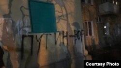 Фото граффити на доме на улице Криворожский